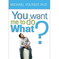 You Want Me to Do What? (DVD)