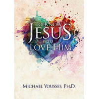 To Know Jesus Is to Love Him (DVD)