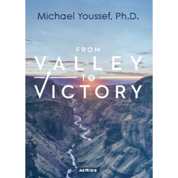 From Valley to Victory (DVD)